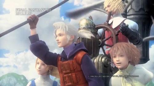 最终幻想画面截图3