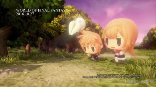 最终幻想画面截图7