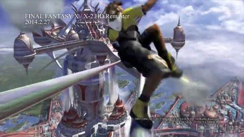 最终幻想画面截图5