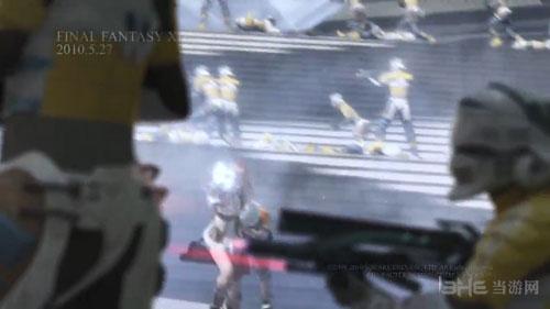 最终幻想画面截图1