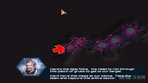 绝命星球截图3