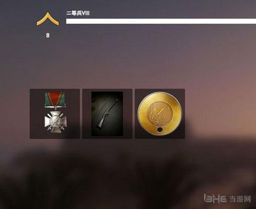 战地1画面截图3