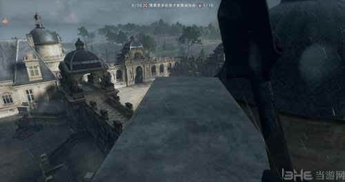 战地1画面截图5