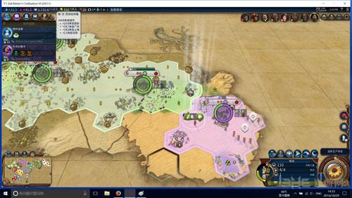 文明6画面截图4