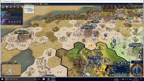 文明6画面截图5