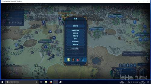 文明6画面截图3