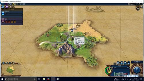 文明6画面截图6