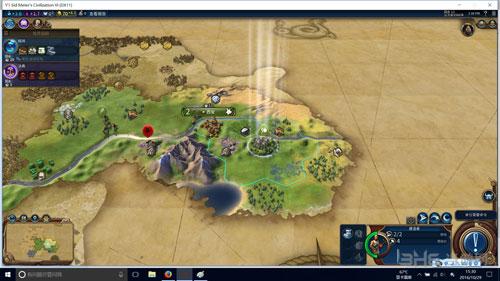 文明6画面截图9