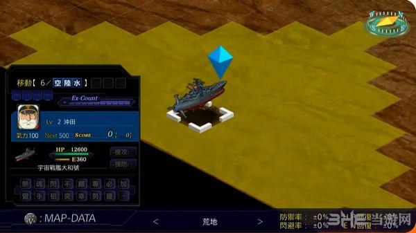 超级机器人大战V图片2