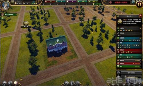 城市帝国截图3
