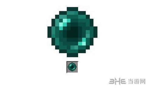 我的世界末影珍珠截图1