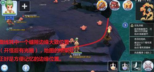 仙境传说ro手游截图2