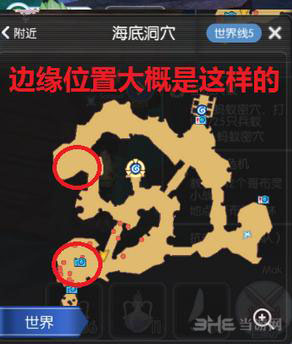 仙境传说ro手游截图5