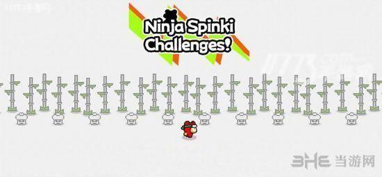忍者Spinki挑战截图2
