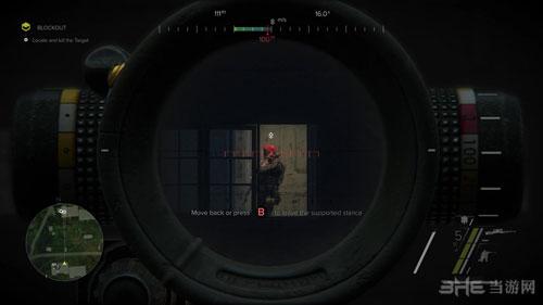 狙击手幽灵战士3截图7