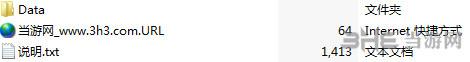 上古卷轴5:天际重制版莫萨尔小栈MOD截图5