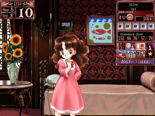 美少女梦工厂2改进版截图0