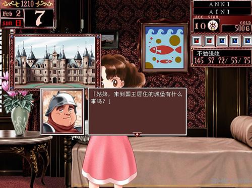 美少女梦工厂2改进版截图8