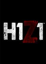 H1Z1:生存模式测试版