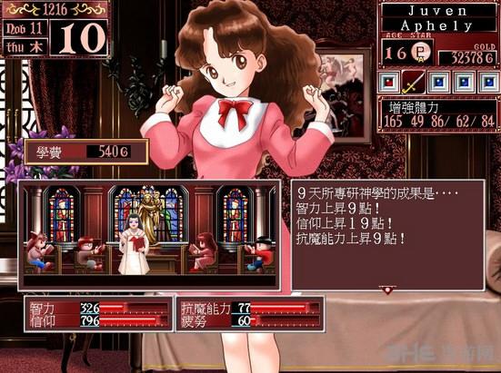 美少女梦工厂2改进版单独破解补丁截图0
