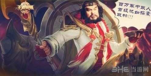 王者荣耀截图11