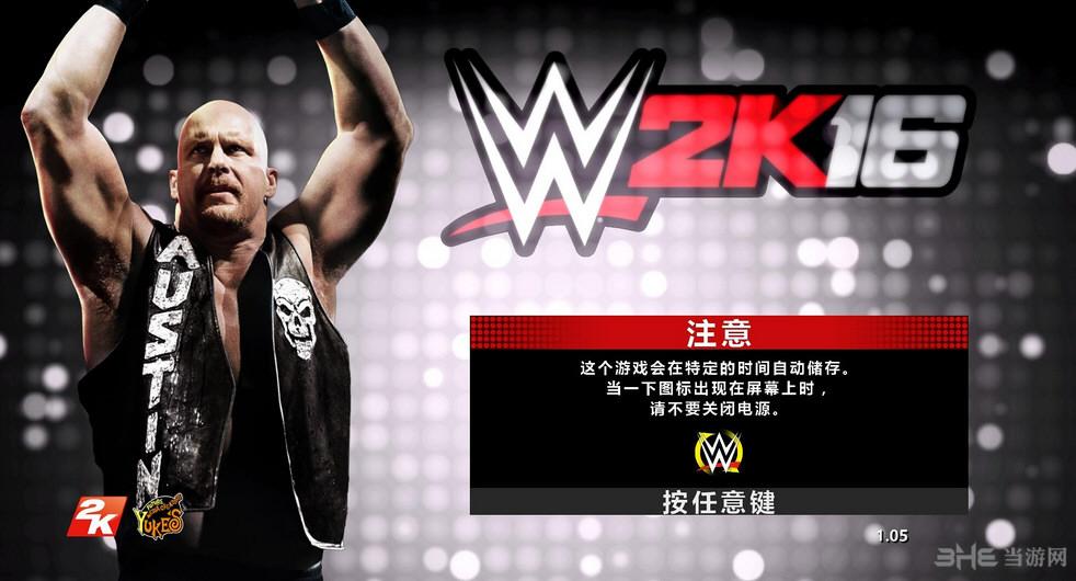 WWE 2K16无限钻石存档截图0