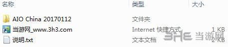 文明6中国全领袖特性MOD[覆盖版]截图2