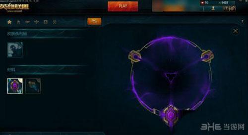 LOL英雄联盟紫色传送门截图1