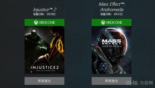 Xbox活动图片1