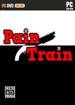 痛苦列车(Pain Train)PC硬盘版