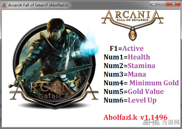 阿卡尼亚塞塔里夫的堕落v1.1496.0六项修改器截图0