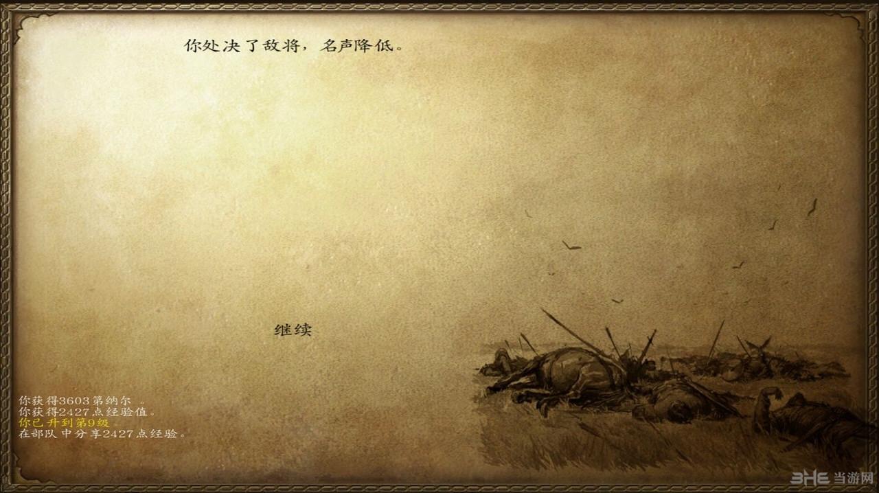 骑马与砍杀:战团小虎仔MOD截图1