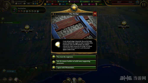 城市帝国截图6