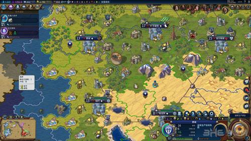 文明6图片4