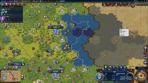 文明6图片6