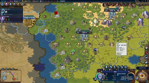 文明6图片7