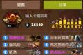 炉石传说加基森新版宇宙克苏恩战卡组推荐