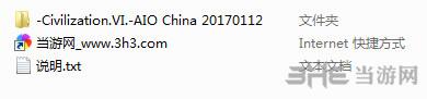 文明6中国全领袖全特性全建筑全单位MOD截图2