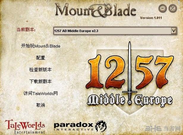 骑马与砍杀欧洲大陆公元1275年MOD截图0