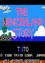 新西兰故事