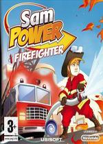 提姆神力:消防员