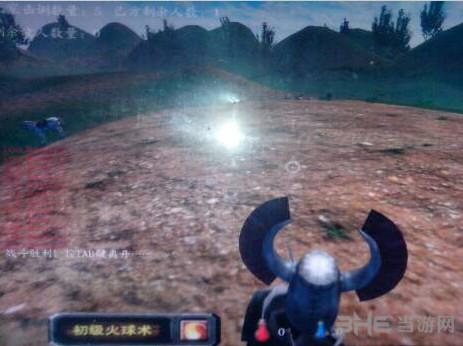 骑马与砍杀v1.011魔法混乱世界三合一MOD截图0