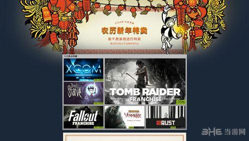 Steam2017年春节活动取消图片2