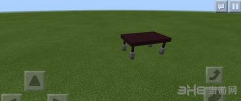 我的世界桌子截图3