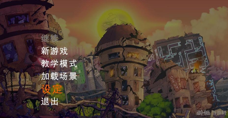 瑞思和夏恩简体中文汉化补丁截图1