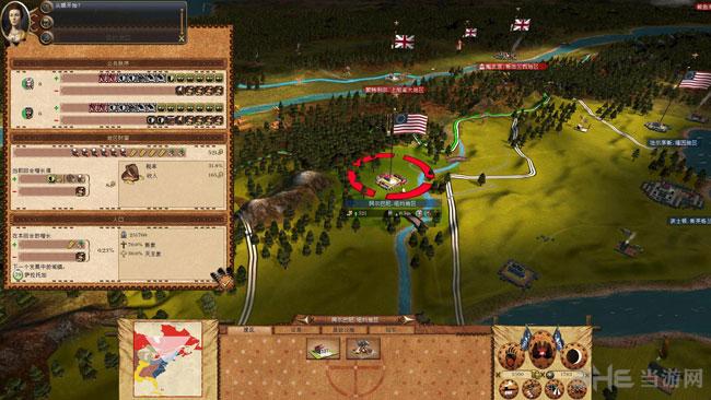 帝国全面战争截图3