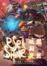 瑞思和夏恩(Rise & Shine)汉化中文硬盘版
