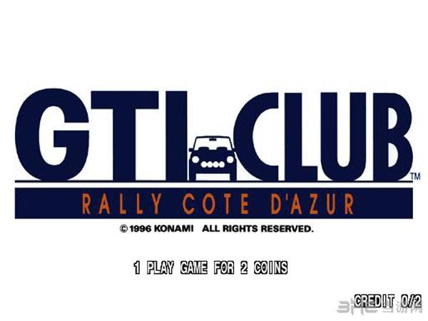 GTI赛车俱乐部截图0