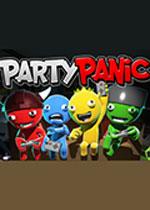 惊恐派对(Party Panic)PC硬盘版