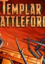 圣殿骑士战争(Templar Battleforce)PC硬盘版v2.6.49
